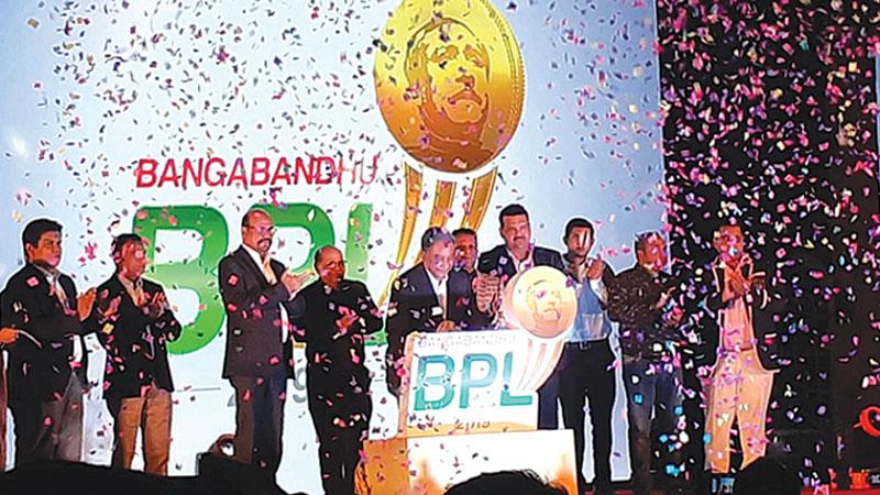 Bangabandhu BPL players draft today