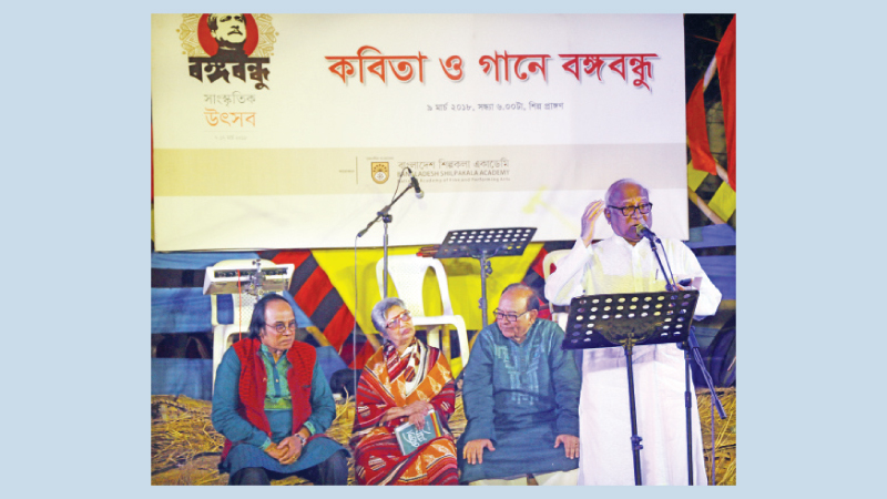 'Bangabandhu Cultural Festival' going on in full swing