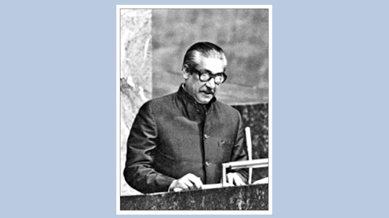 Remembering Bangabandhu's speech in United Nations