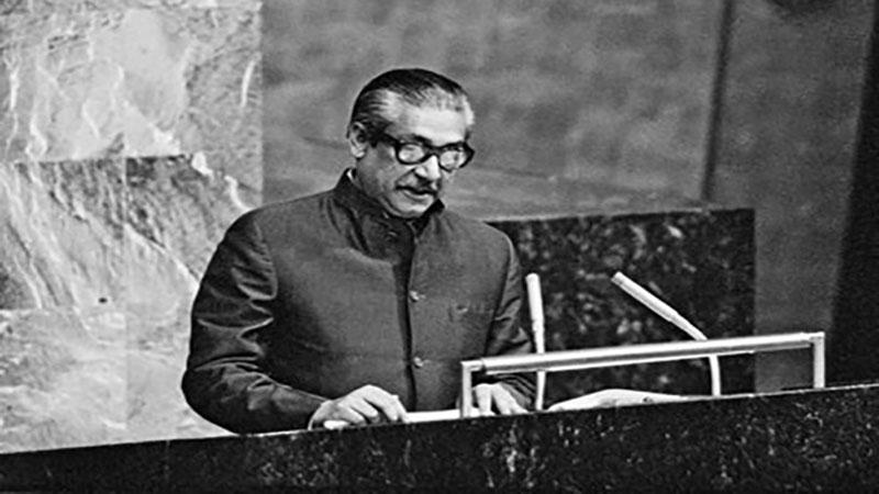 Bangabandhu's historic 1974 UN speech