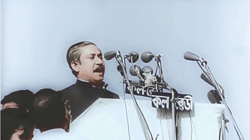 Bangabandhu's struggle and leadership led to independence