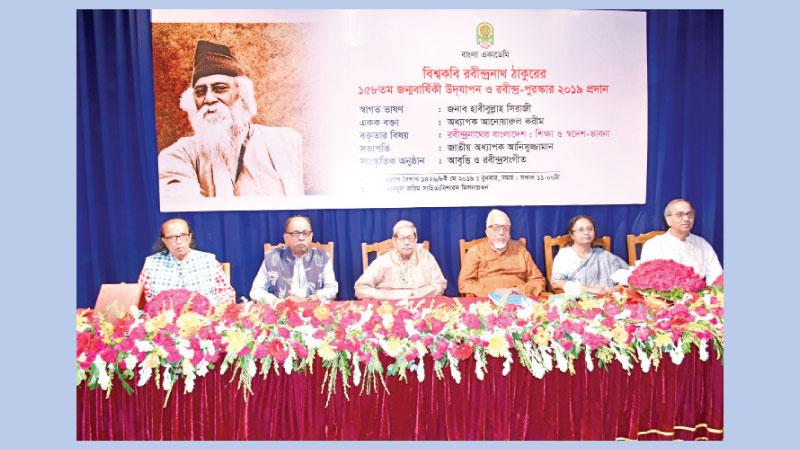 Bangla Academy celebrates Tagore's 158th birth anniversary