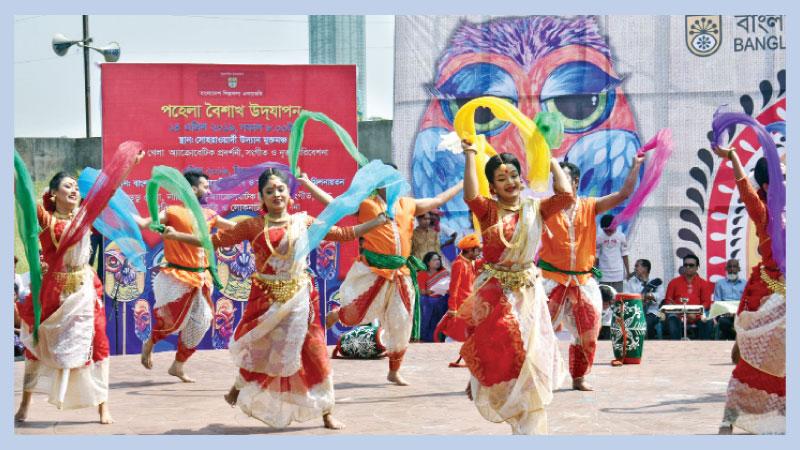 Bangla New Year 1426