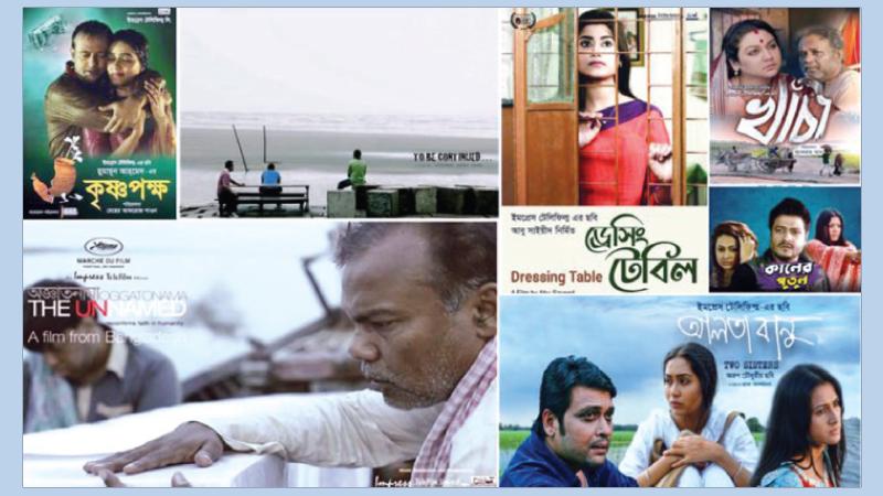 'Bangladesh Film Festival' set to kick off in Kolkata today