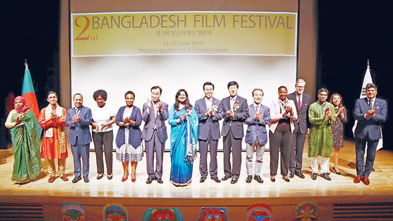 2nd Bangladesh Film Festival held in Seoul