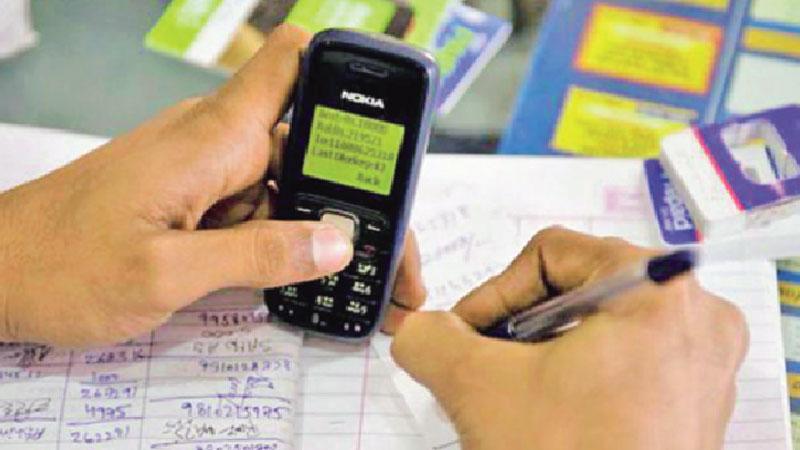 Bangladesh MFS market to gain momentum in 2019, experts say