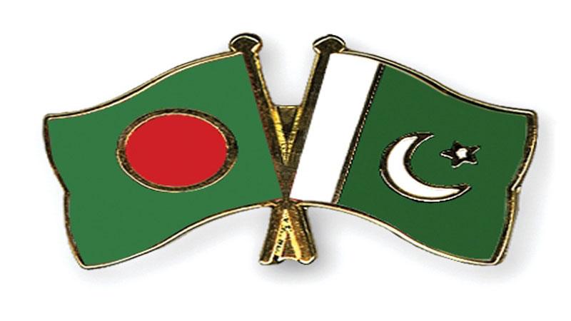 define pakistan and bangladesh relationship