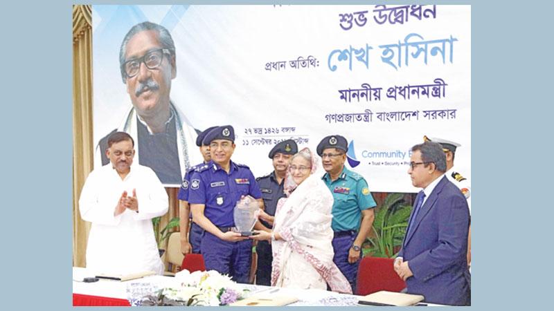 PM opens Community Bank Bangladesh operations