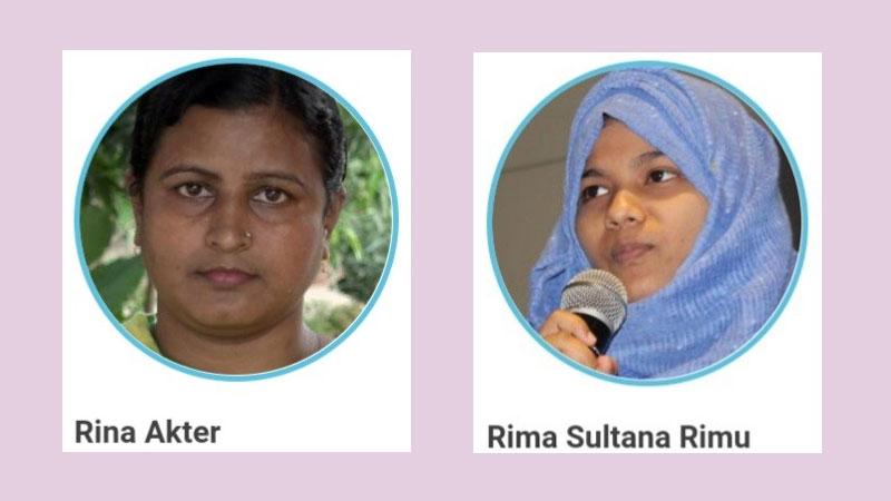 2 Bangladeshis named in BBC 100 Women 2020 list
