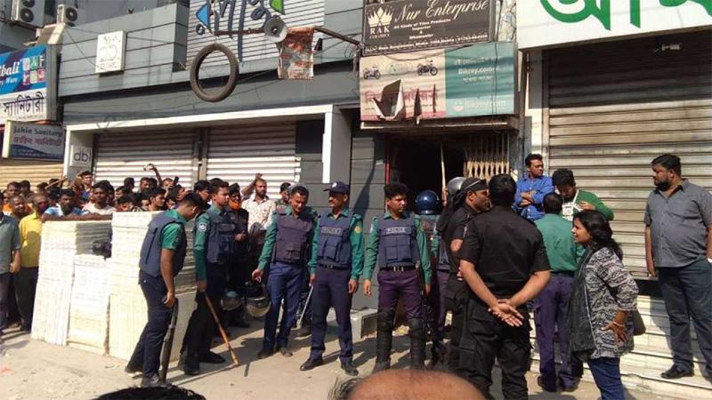 Father put on 3-day remand over Banglamotor incident
