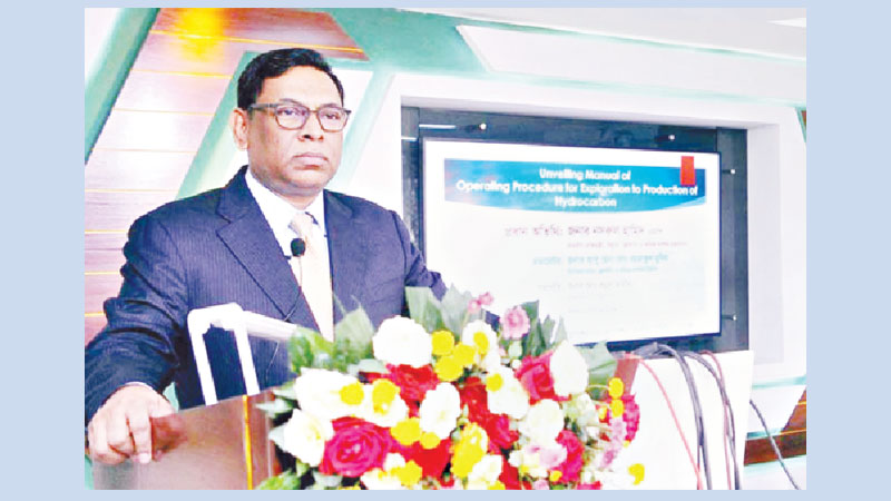 Nasrul slams Petrobangla, Bapex officials for poor performance