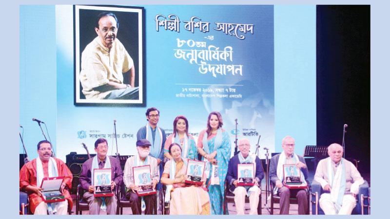 'Bashir Ahmed Award' introduced