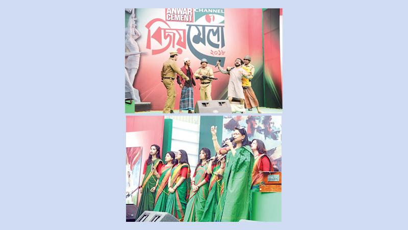 'Bijoy Mela 2018' held