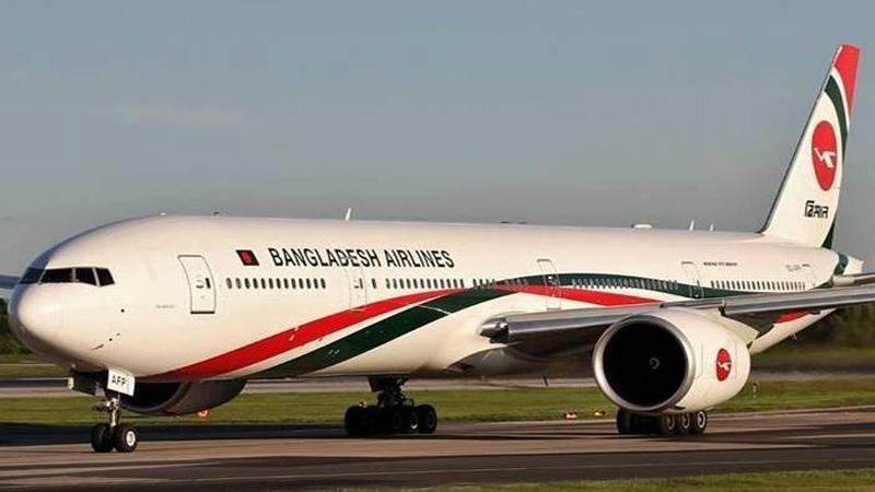 Another Boeing added to Biman fleet