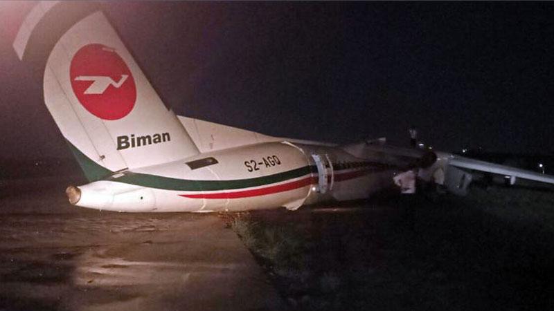 Probe body formed over Yangon crash landing
