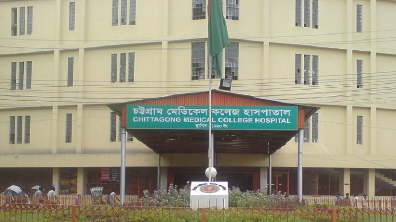 CMCH interns withdraw strike after 4 days