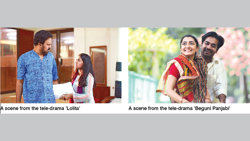Channel i to air an array of 13 tele-dramas during Eid