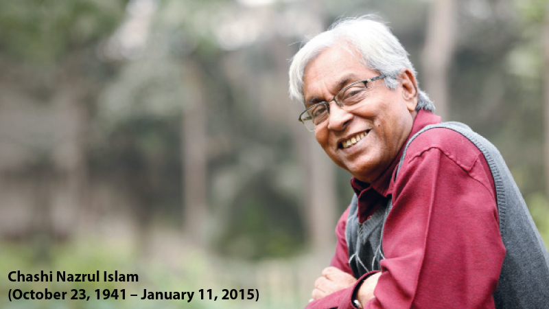 Third death anniv of Chashi Nazrul Islam today