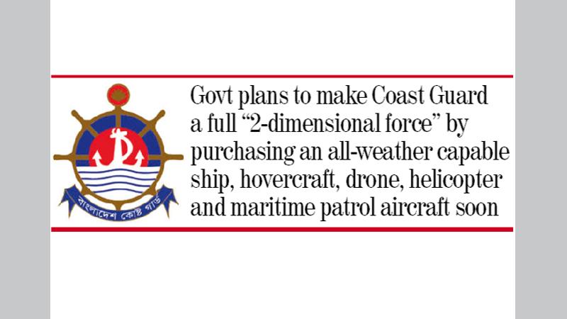 More hardware to raise Coast Guard capability