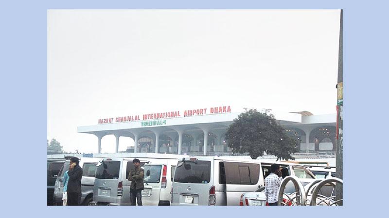 Construction of 3rd terminal begins December 28
