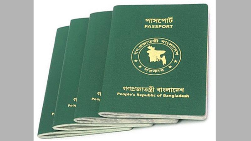 Bangladesh improves position