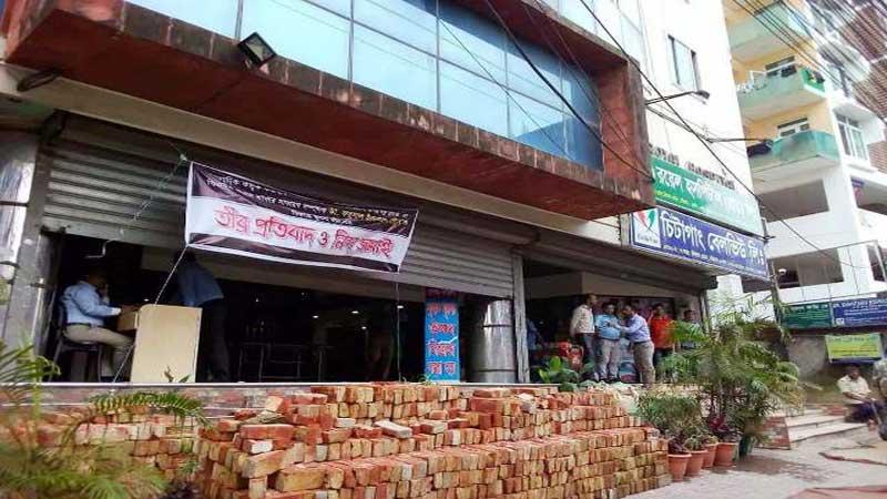 Ctg Pvt hospitals, clinics call off strike