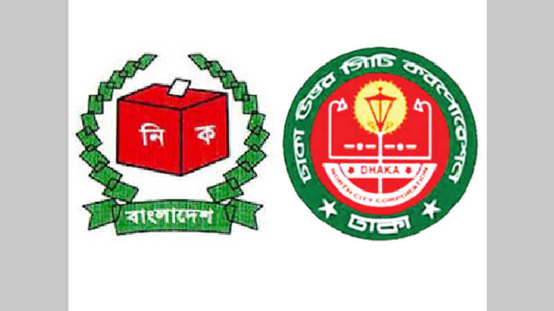 Shilpakala postpones programmes today, tomorrow