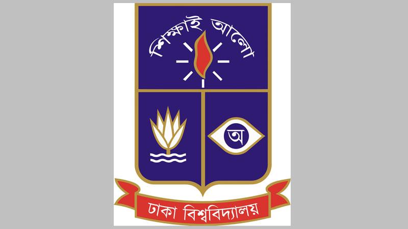 DU suspends  'Ka' unit results  over 'errors'