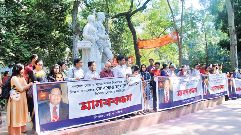 DU teachers, students seek PM's intervention