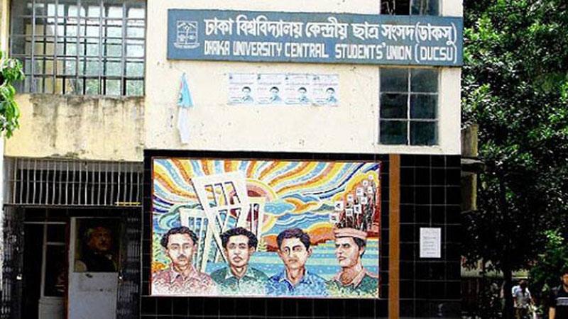 DU mum on hunger strike demanding Ducsu poll