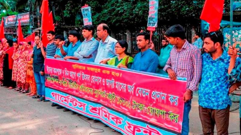 RMG workers stage demo for eid bonus, arrears