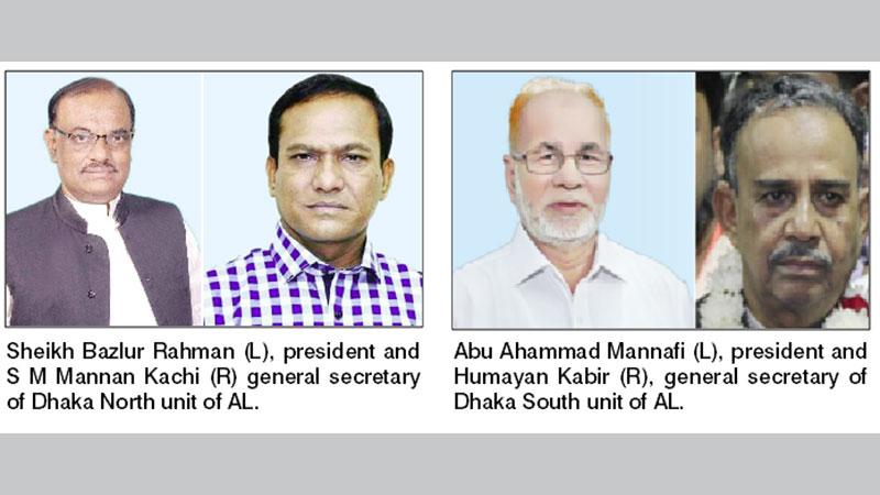 Dhaka AL city units get new leaders