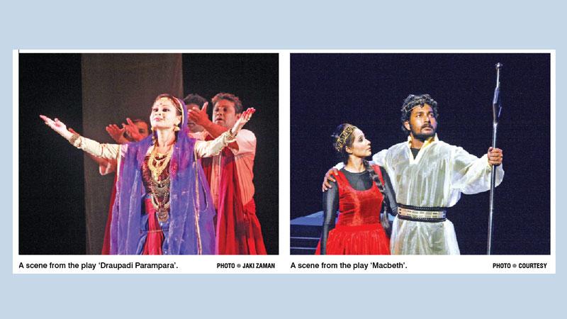'Draupadi Parampara' and 'Macbeth' on separate venues today
