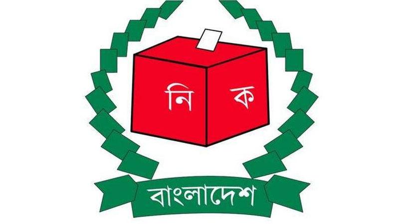 Jamaat leaders cannot contest next polls: EC