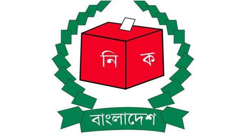 11th National Election: Voting begins in 3 B'baria suspended centres