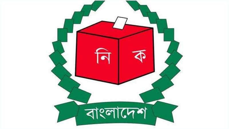 EC postpones CCC elections, 2 by-polls