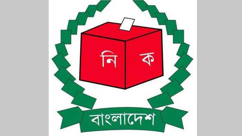 EC postpones polls to 163 UPs, defers by-polls to 3 JS seats