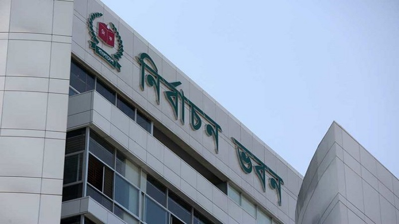 By-polls in Pabna-4 constituency Saturday