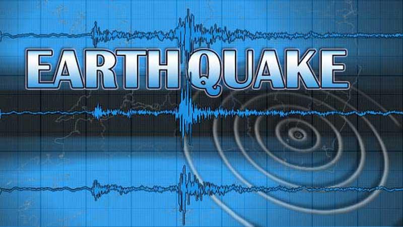 5.3 magnitude earthquake rocks Bangladesh