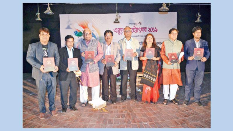 'Ekushey Natya Utsab' starts in capital