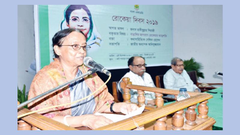 Begum Rokeya hailed as 'more than a feminist'