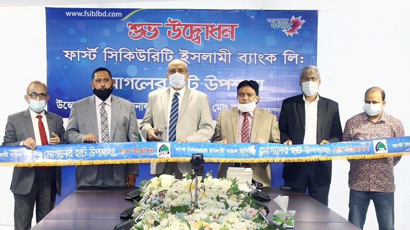 FSIBL inaugurates Mogholer Hat sub-branch at Rangunia of Chattogram