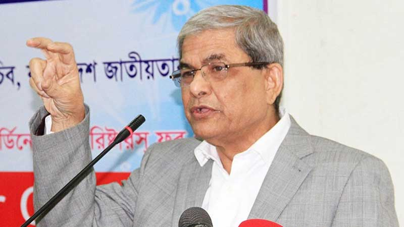 BNP slams govt for creating confusion over moon sighting