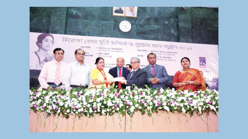 Farida Parveen awarded with 'Feroza Begum Memorial Gold Medal'
