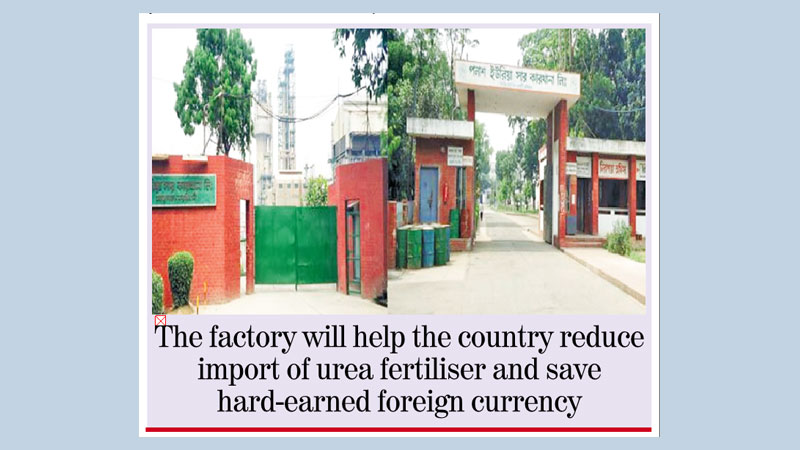 Ghorasal Fertiliser Factory to 'go green with larger capacity'