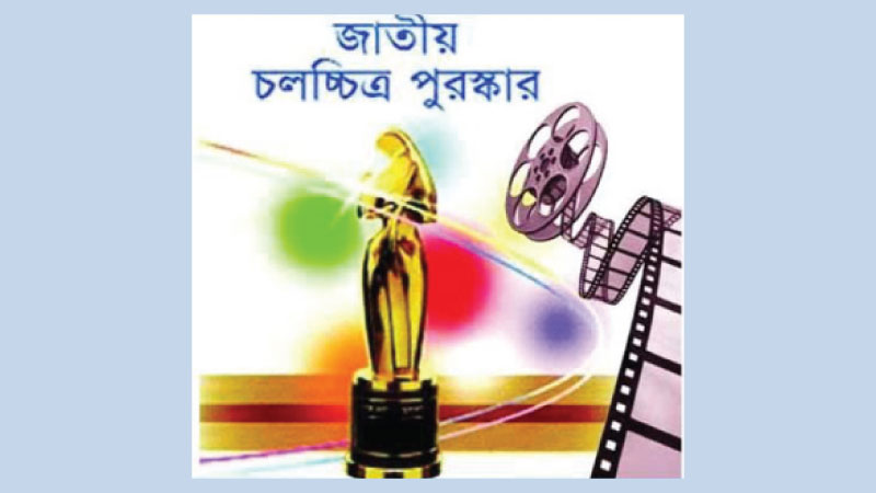 PM to distribute National Film Awards today