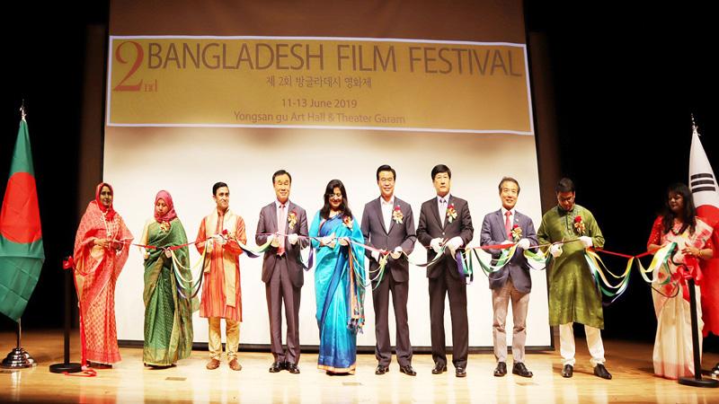 Bangladesh Film Festival begins in Seoul