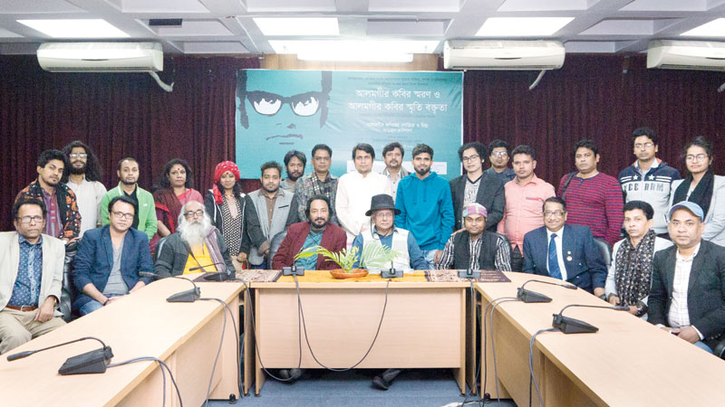 Filmmaker-cultural activist Alamgir Kabir remembered