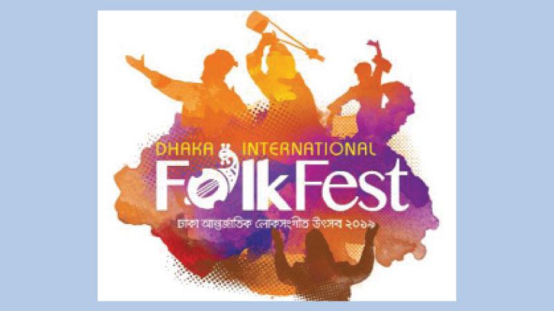 Registration opens for Dhaka Int'l Folk Fest 2019