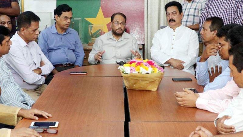 Bad politics ruining youths: GM Quader